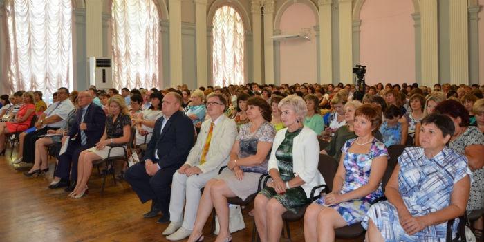 ВСлавянске проходит ежегодная августовская педагогическая конференция