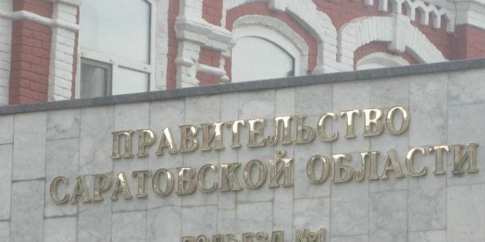 Назначены новый министр культуры изампред руководства