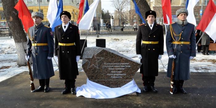 Состоялась закладка камня скульптурной композиции Героя РФ генерал-полковника Анатолия Романова
