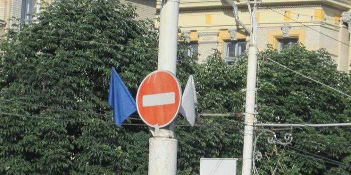 ВСаратове намесяц ограничат движение поЧапаева