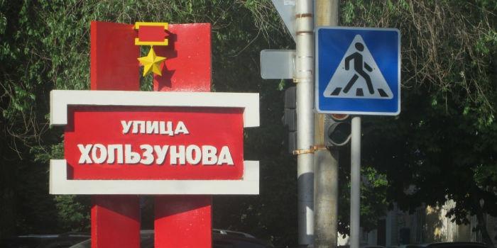 Движение наперекрестке Хользунова иШелковичной временно перекрыто