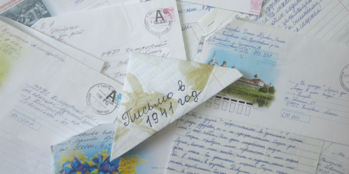 Почта РФ  объявила конкурс письма осохранении природы