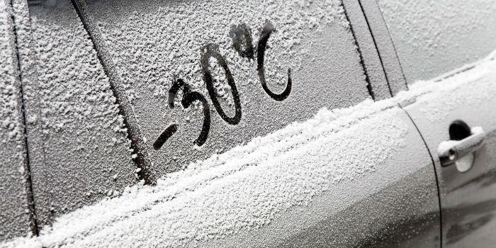 ВСаратове днем обещают умеренные морозы