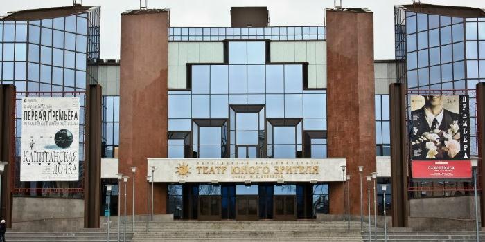 Спектакль саратовского ТЮЗа покажут нафестивале в российской столице